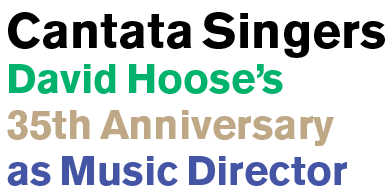 David hoose anniversary icon